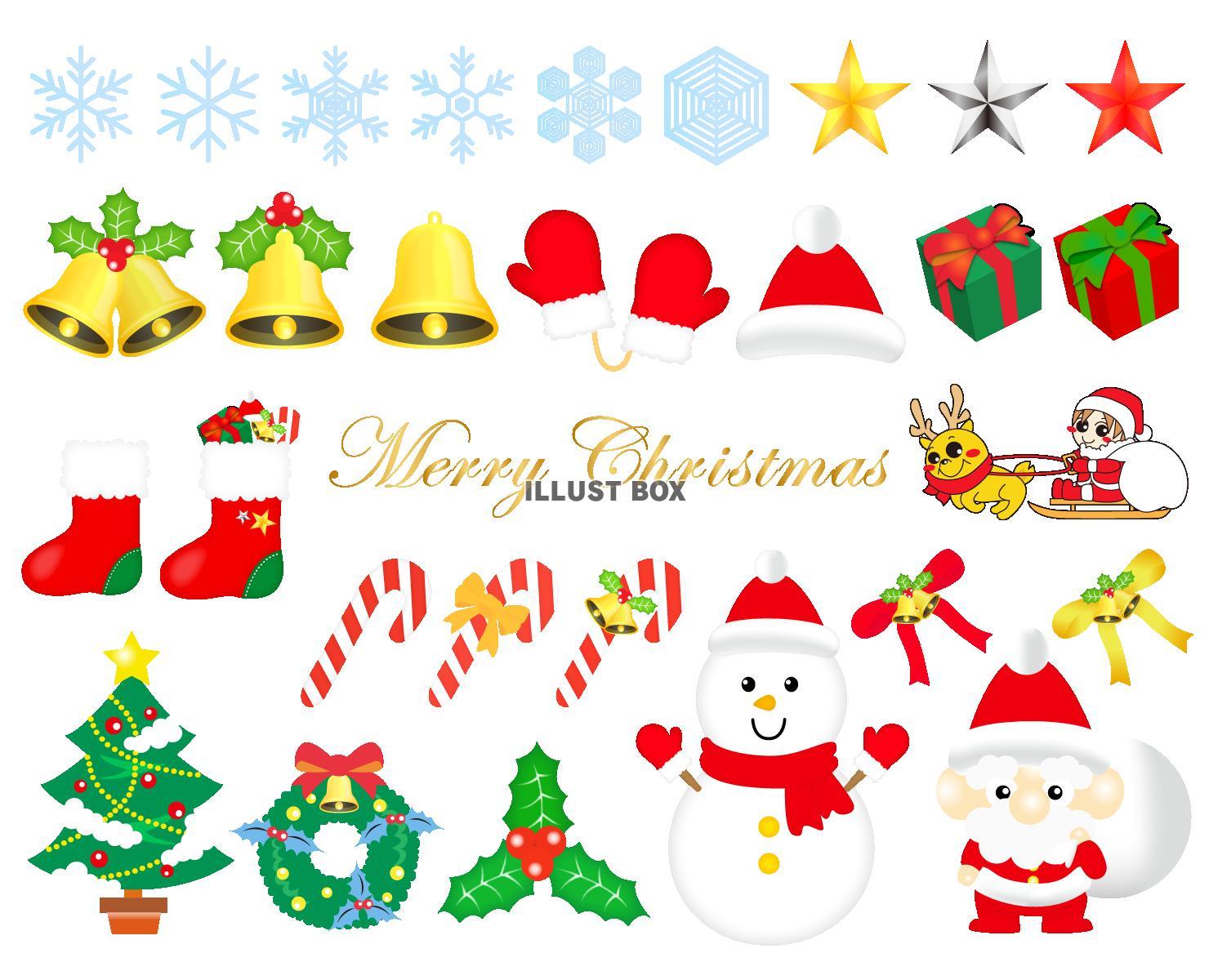 無料イラスト クリスマス素材