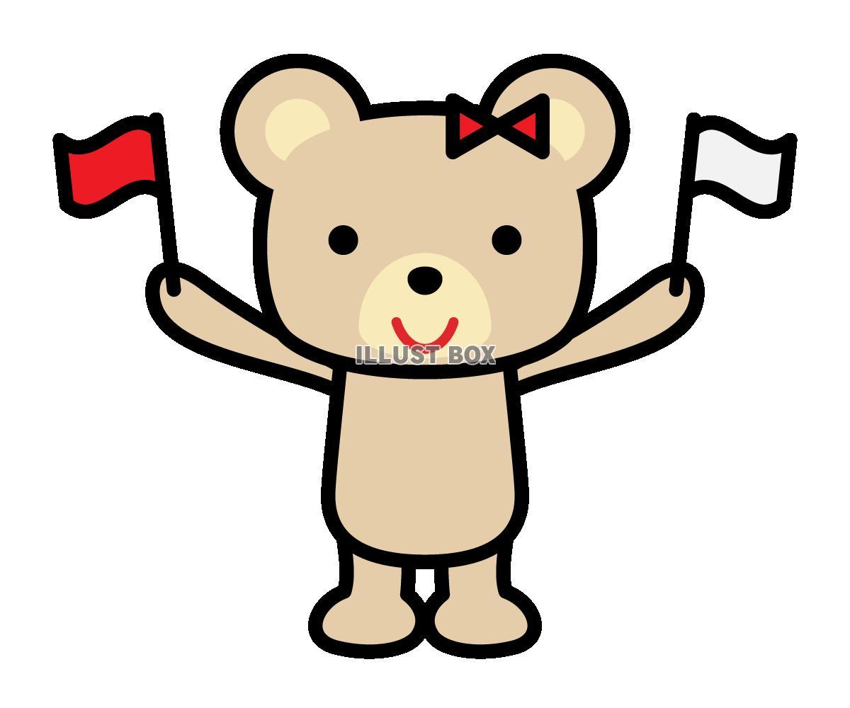 無料イラスト 旗上げゲームをするクマのイラスト8 透過png