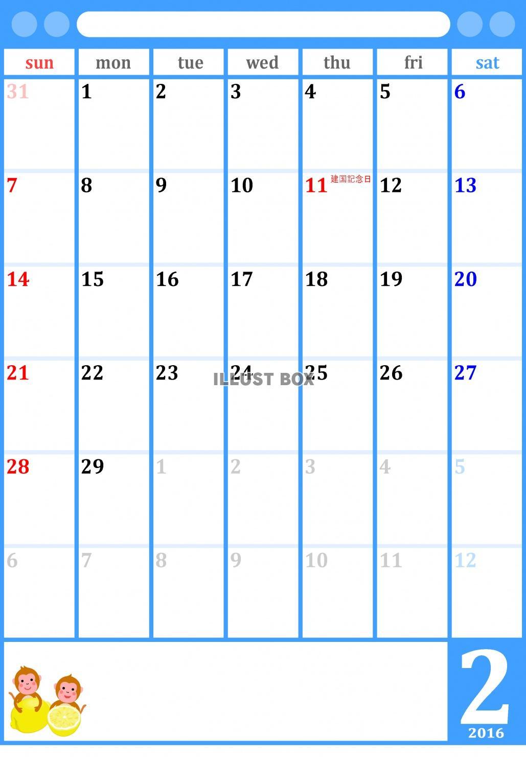 カレンダー 6ヶ月カレンダー : サンプル画像は線がギザギザに ...