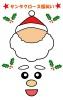 サンタクロースの福笑い  JPG