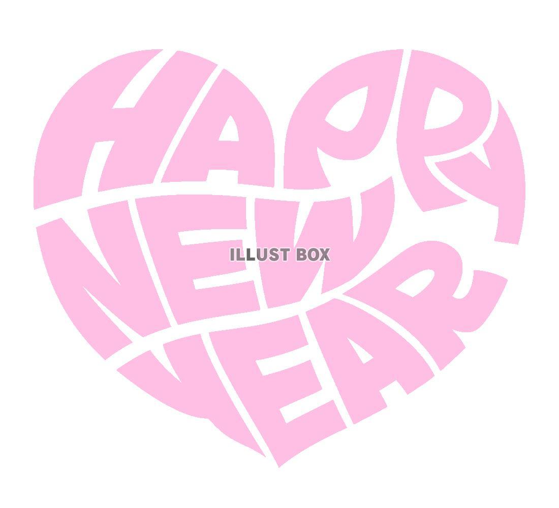 無料イラスト ハート形のhappy new year ピンク (透過png)