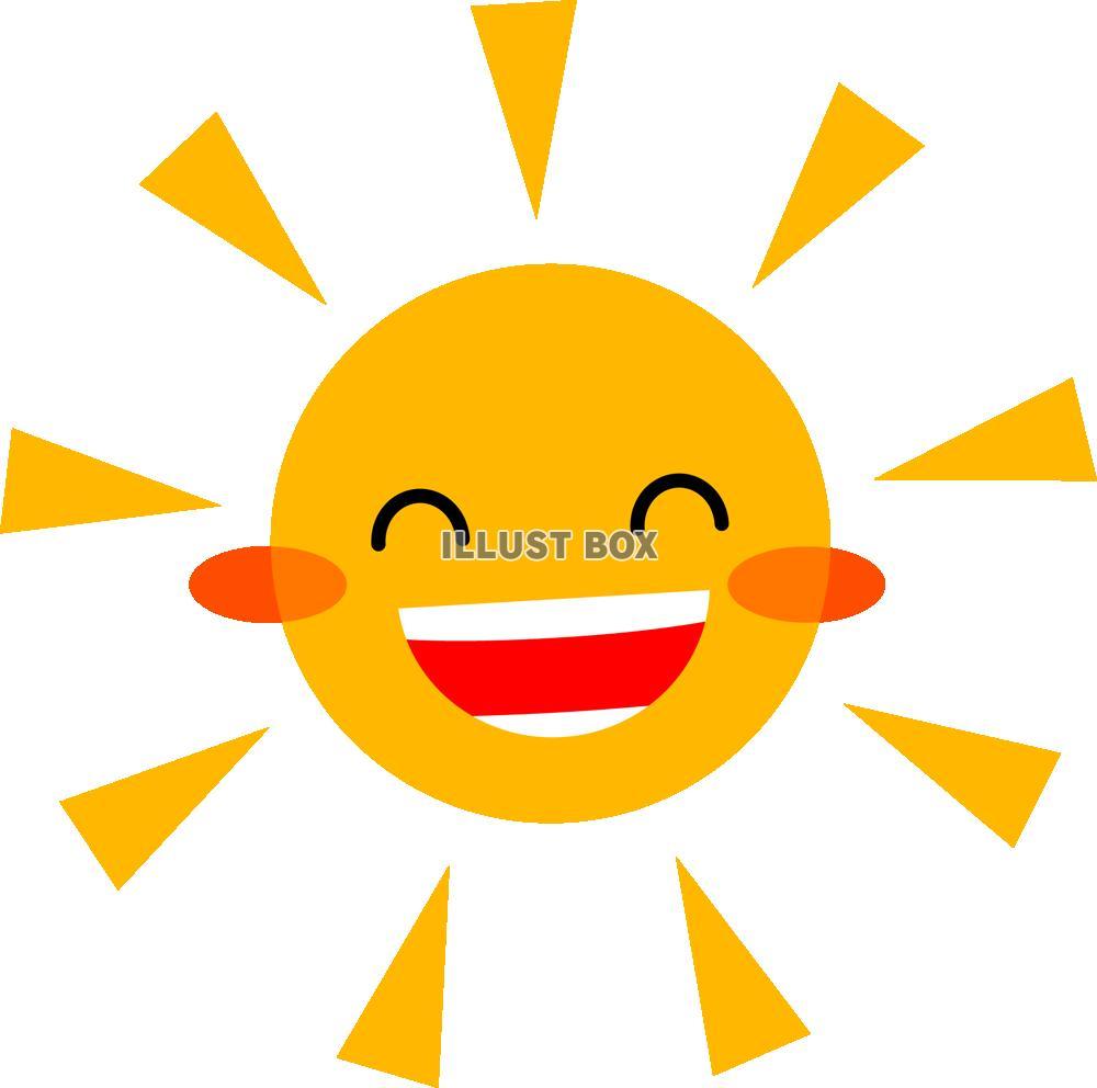 無料イラスト 笑顔の太陽(png・cseps)