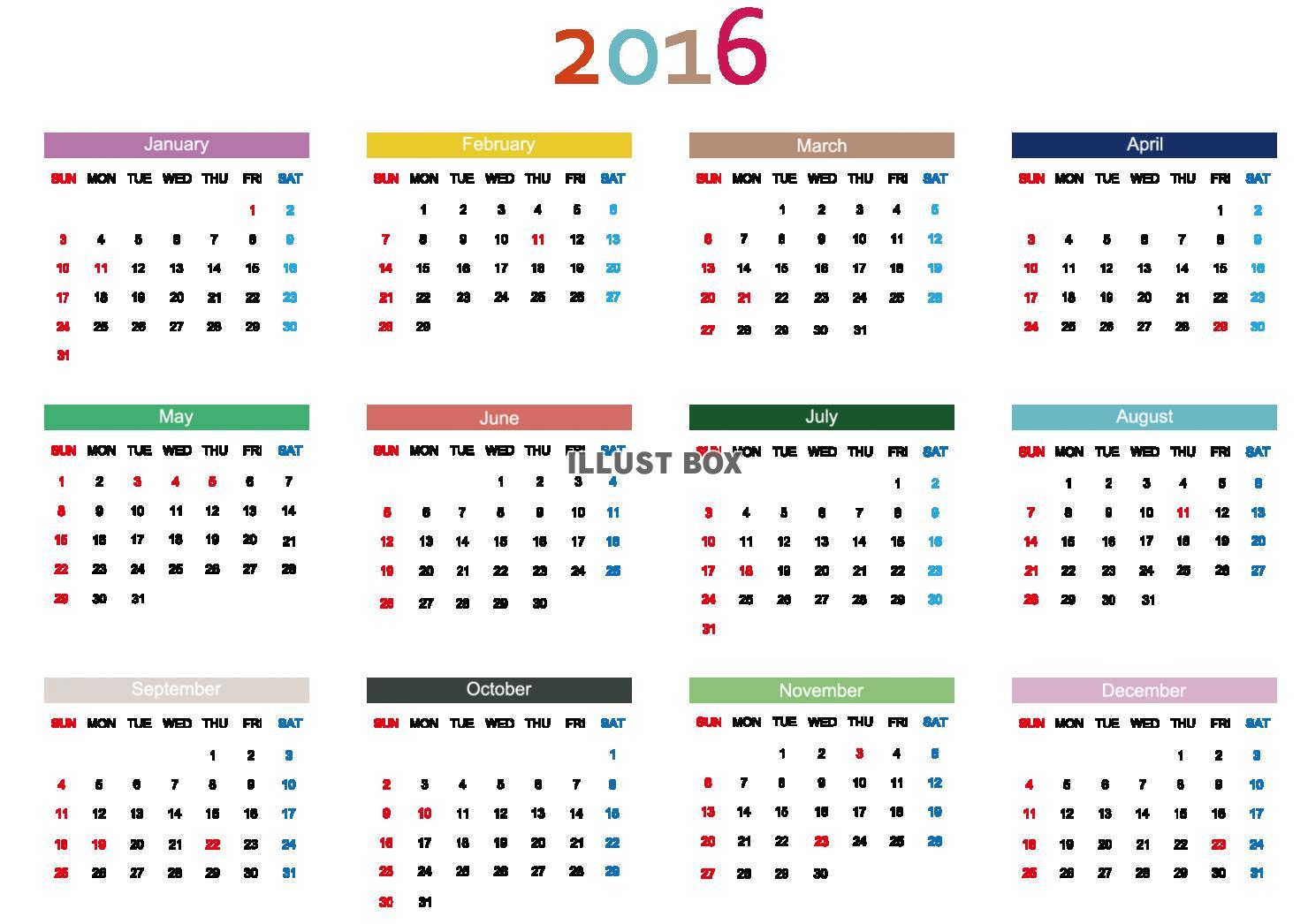 カレンダー 2016年カレンダー ダウンロード : 無料イラスト 2016年 カレンダー