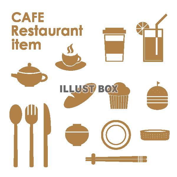 無料イラスト カフェ レストラン シンプルなアイコン