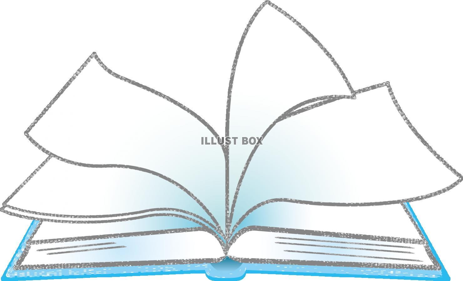 無料イラスト 透過png開いたノート