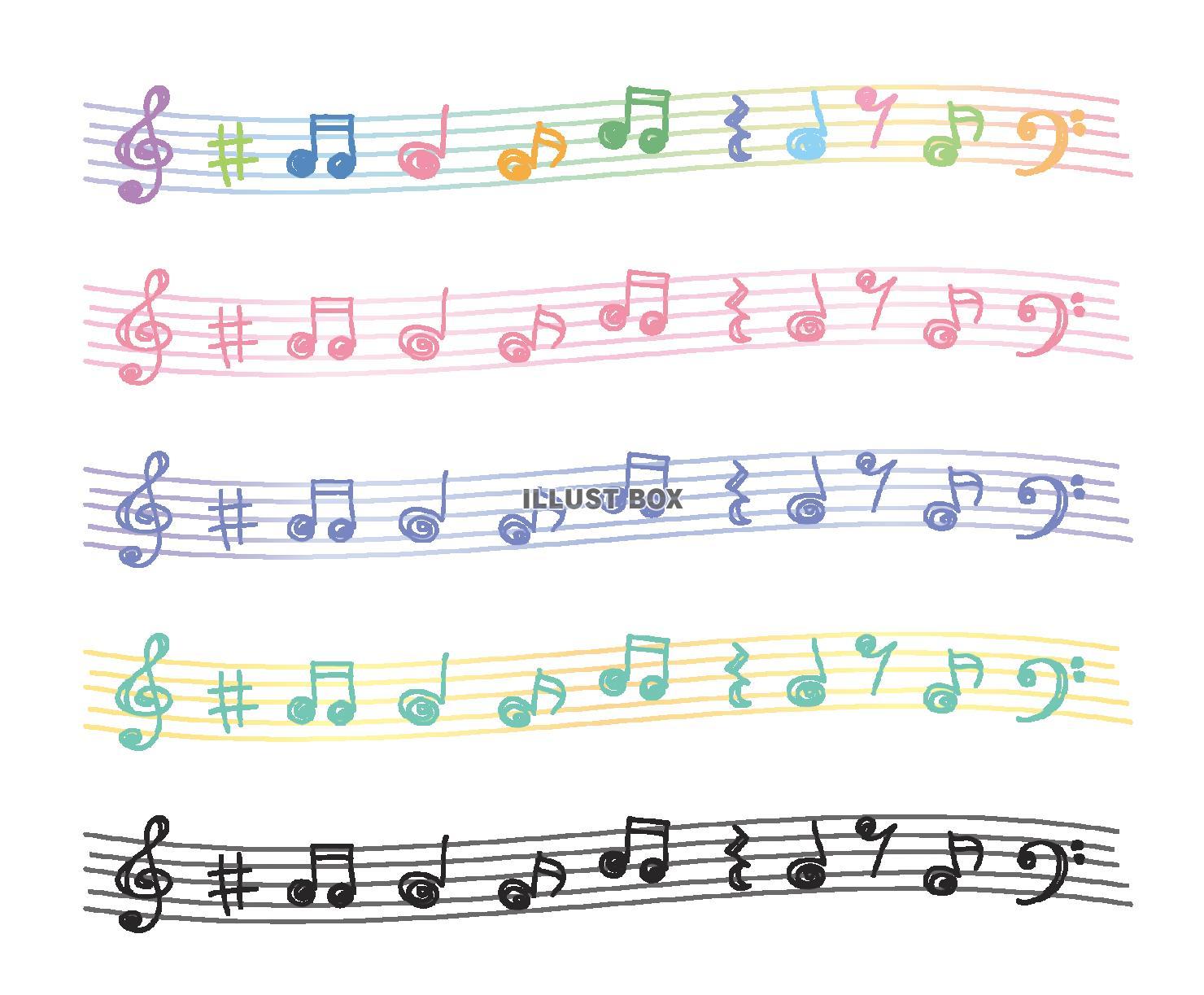 無料イラスト 音符のライン