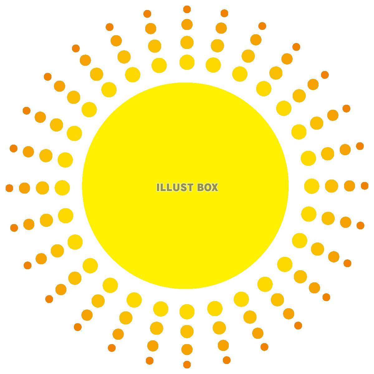 無料イラスト 黄色い太陽 ドット