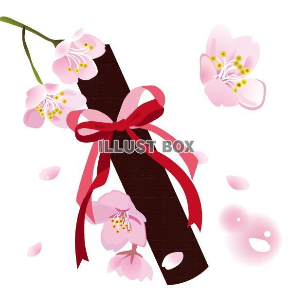 桜と卒業証書のイラスト