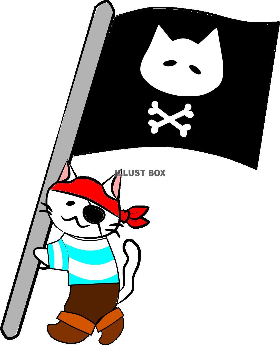 無料イラスト にゃんこすぷれ海賊にゃーpng透過