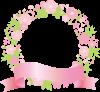 春植物ピンクリボンりぼん桜さくらシンプルシルエット飾り装飾枠円丸フレームリース【無料イラストワンポイントカットフリー素材 商用利用可能OK 透過PNG 背景透明png画像】かわいい可愛いきれい綺麗おしゃれオシャレ