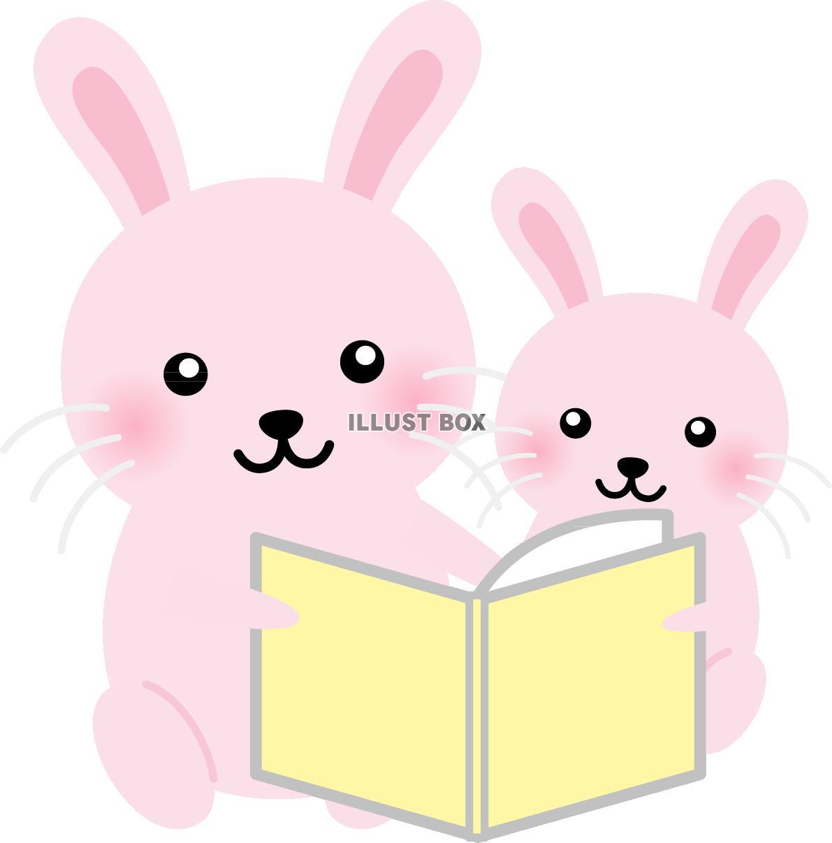 無料イラスト 動物本の読み聞かせpngcseps