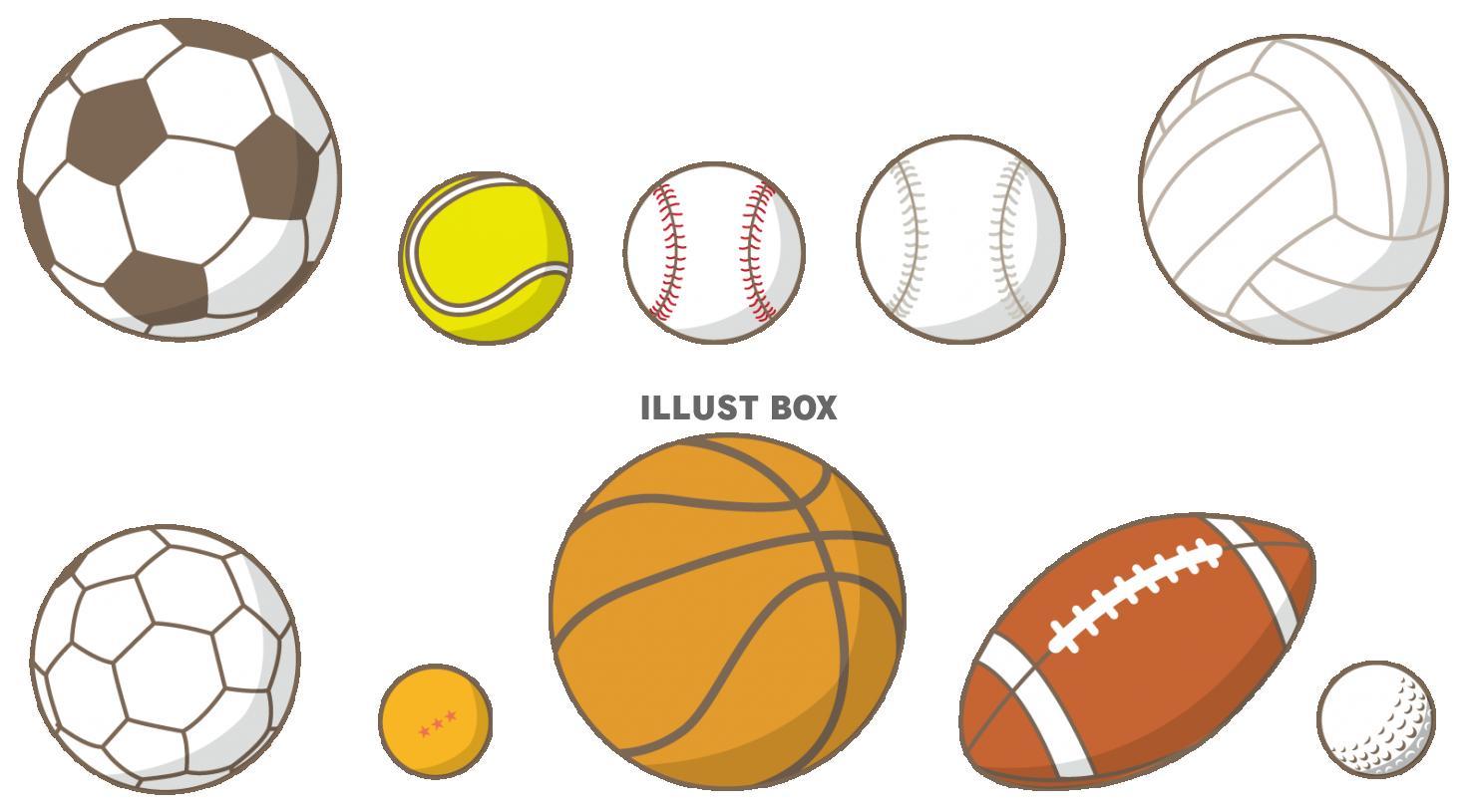 無料イラスト いろいろなボール