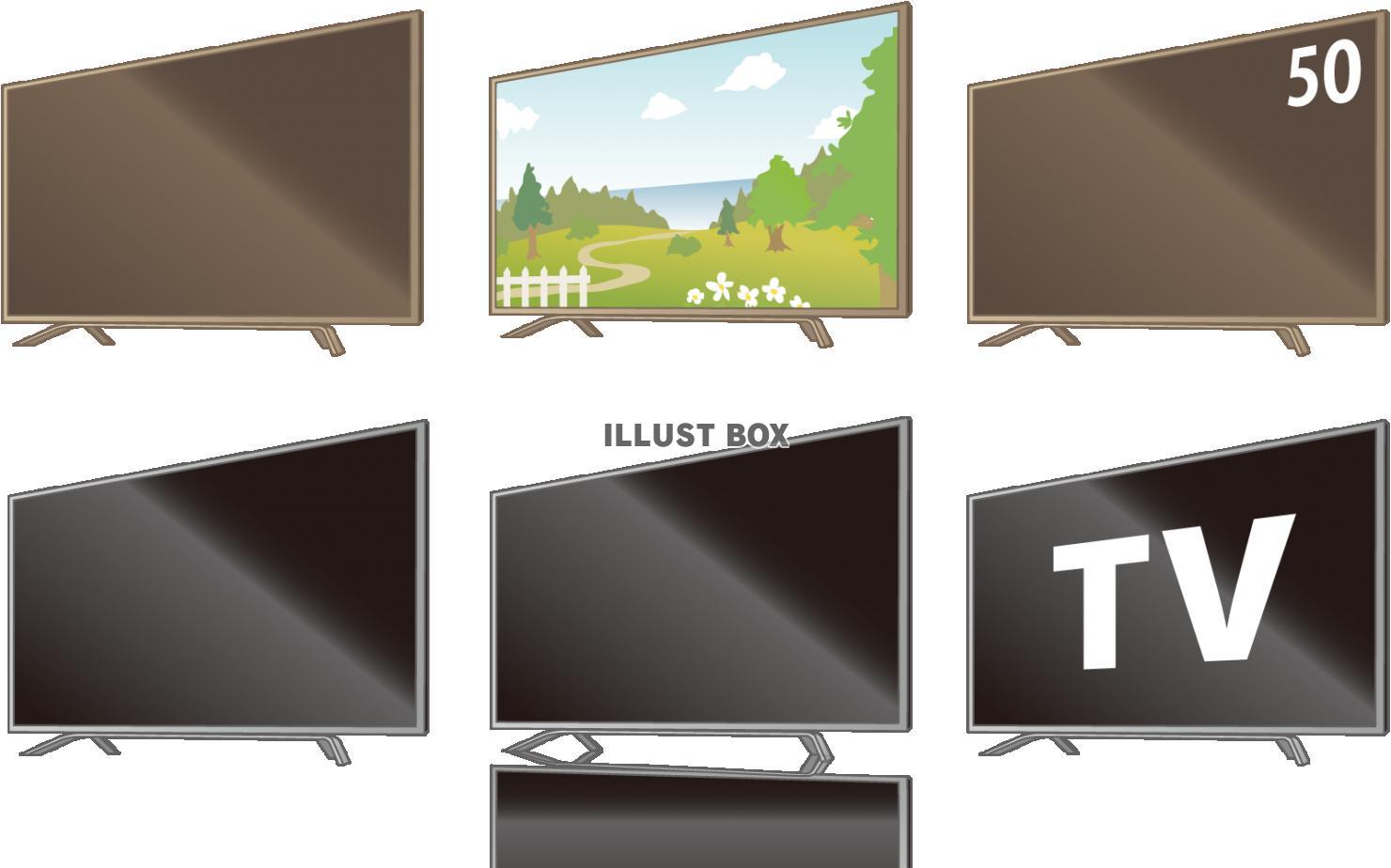 無料イラスト 液晶テレビ