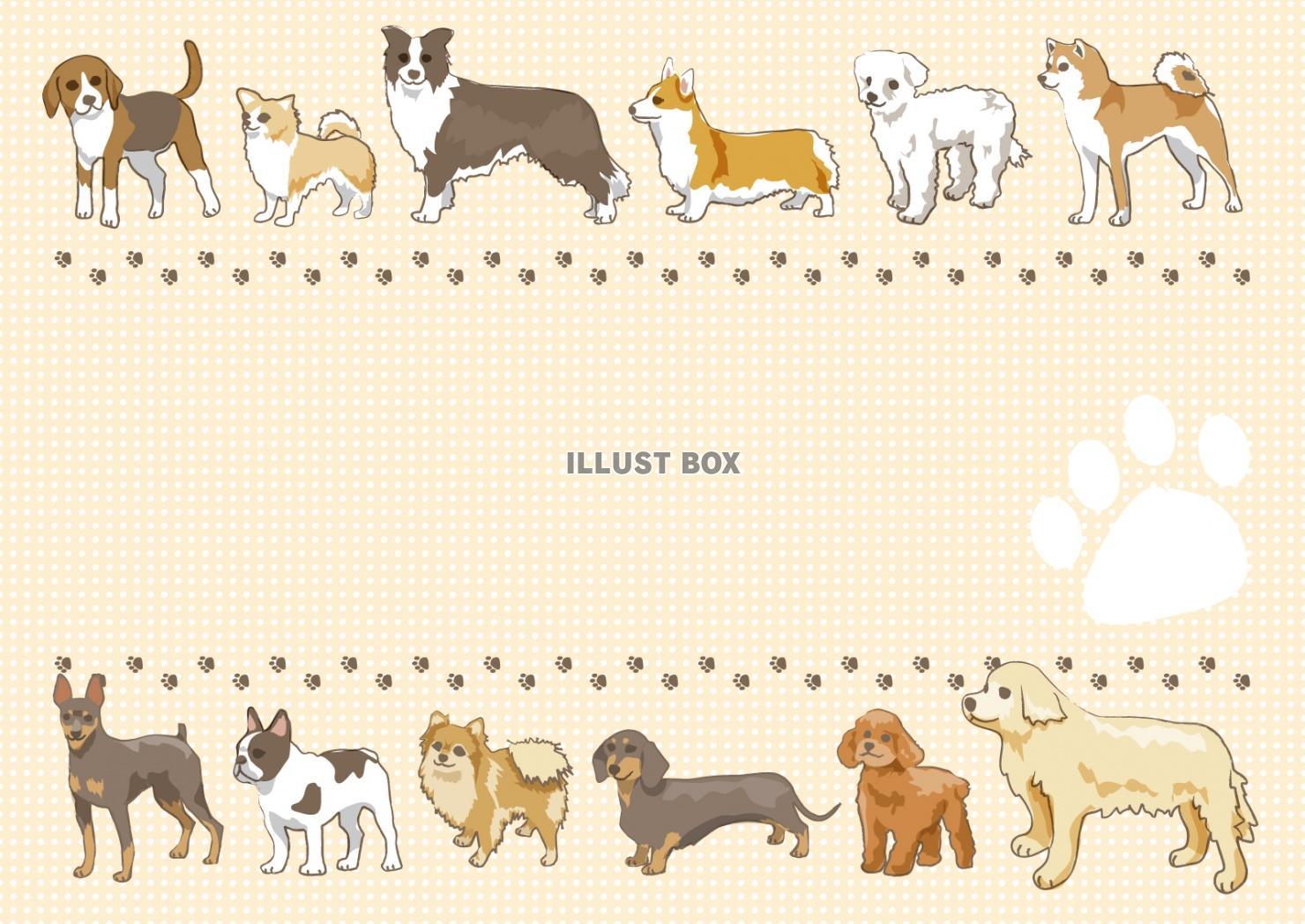 無料イラスト 犬 集合のフレーム