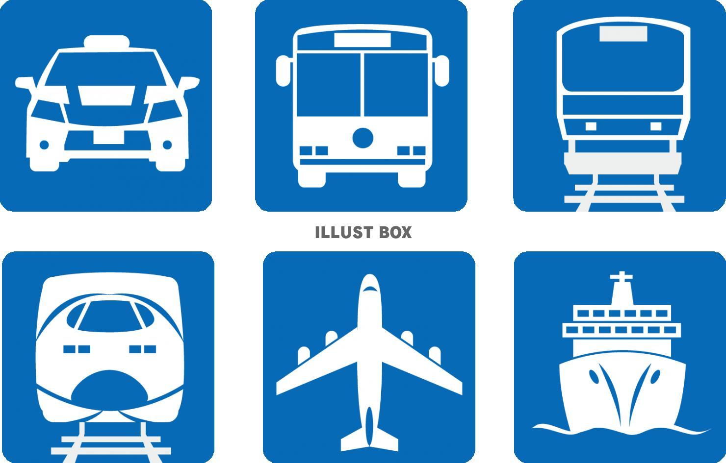 無料イラスト 公共交通機関