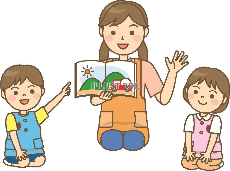 保育園 園児のイラストが無料 イラストボックス