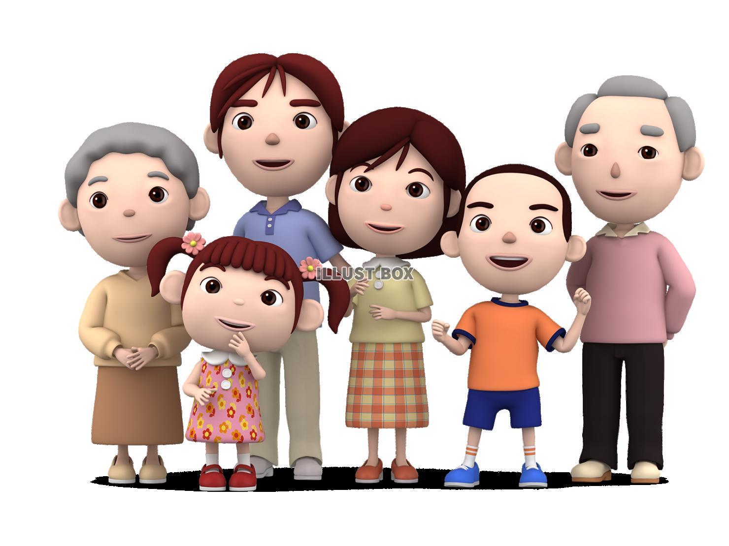 無料イラスト 3世代6人家族3dcg