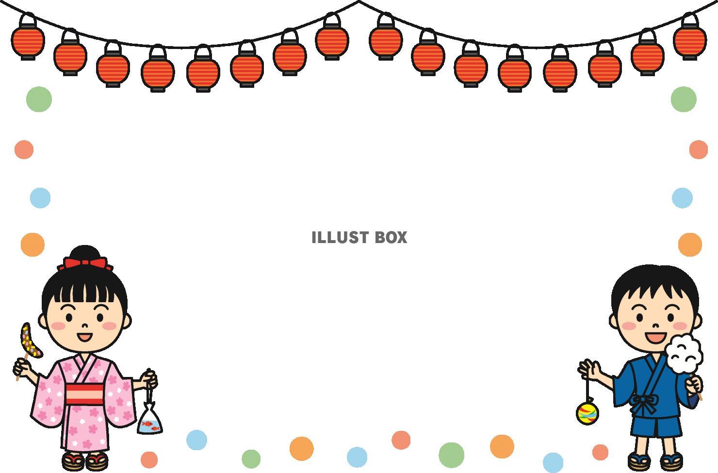 無料イラスト お祭りの子供のフレーム
