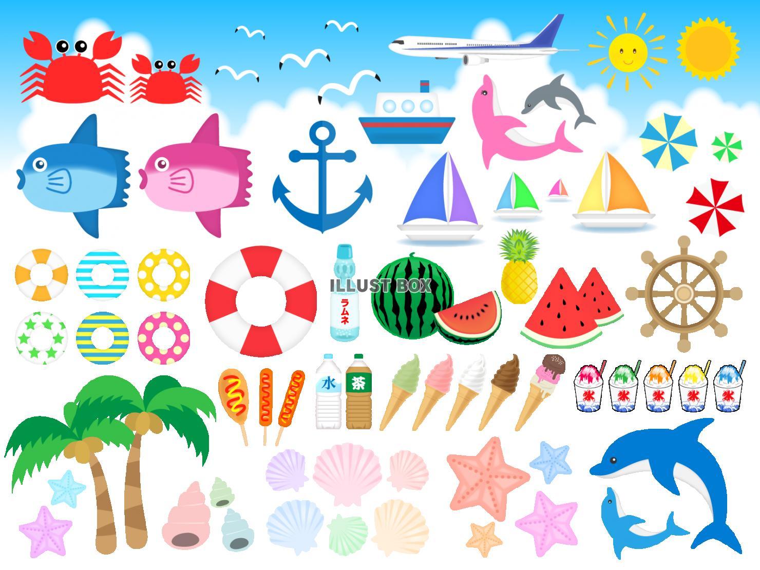 無料イラスト 夏の海イラストセット