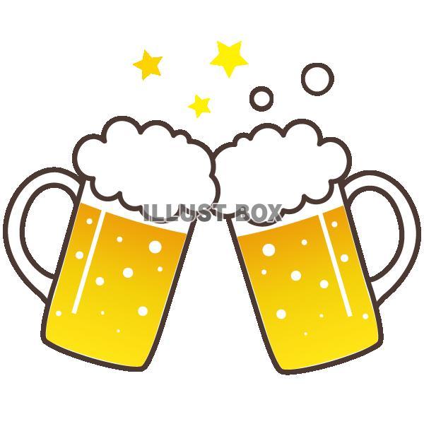無料イラスト ビールで乾杯イラスト透過png