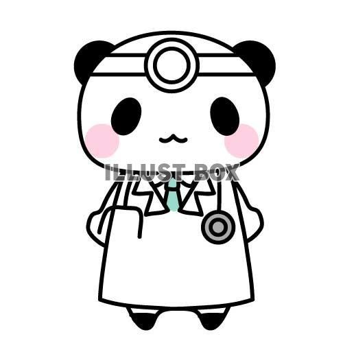 医者パンダのイラスト : イラスト無料
