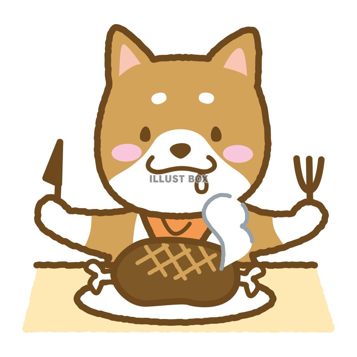 無料イラスト 柴犬食事