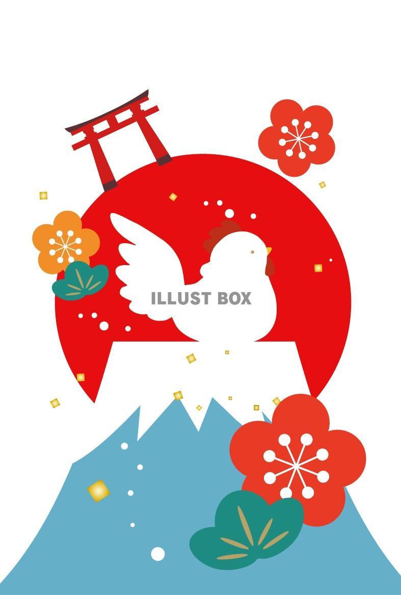 無料イラスト 【2017年】酉年年賀状素材・にわとりと富士山のイラスト