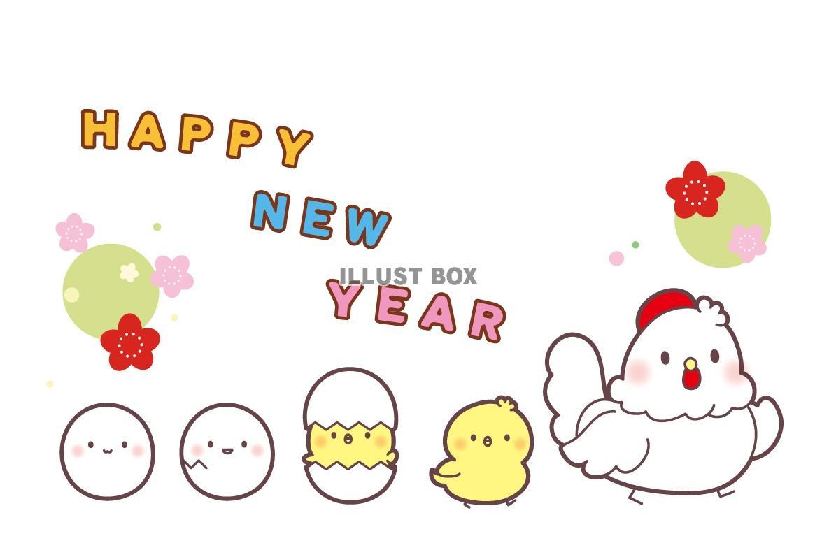 無料イラスト 【年賀状素材】2017年酉年・たまごひよこにわとりイラスト