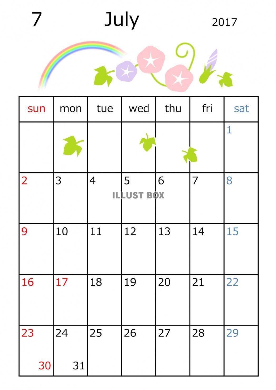 ほとんどのダウンロード 3 月 カレンダー イラスト イラスト素材から探す Davidurra