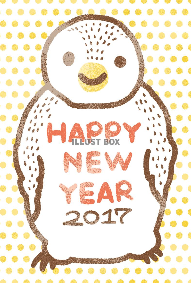 無料イラスト 2017年の年賀状,ペンギン,鳥