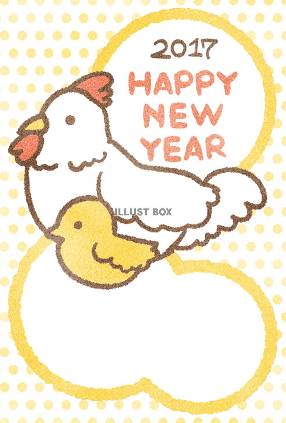 無料イラスト 2017年の年賀状ニワトリ鳥