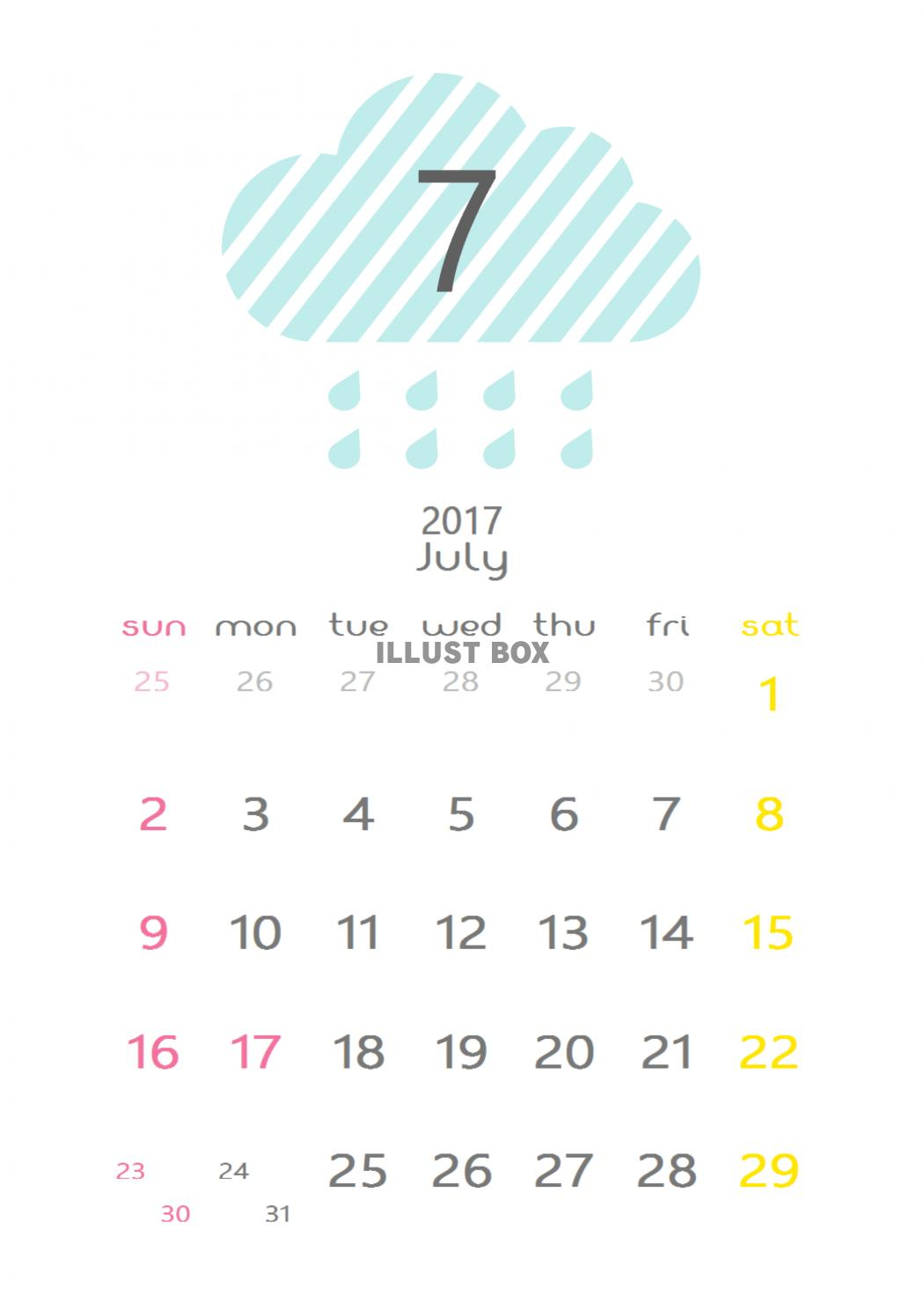 無料イラスト 雲のカレンダー 2017年7月分