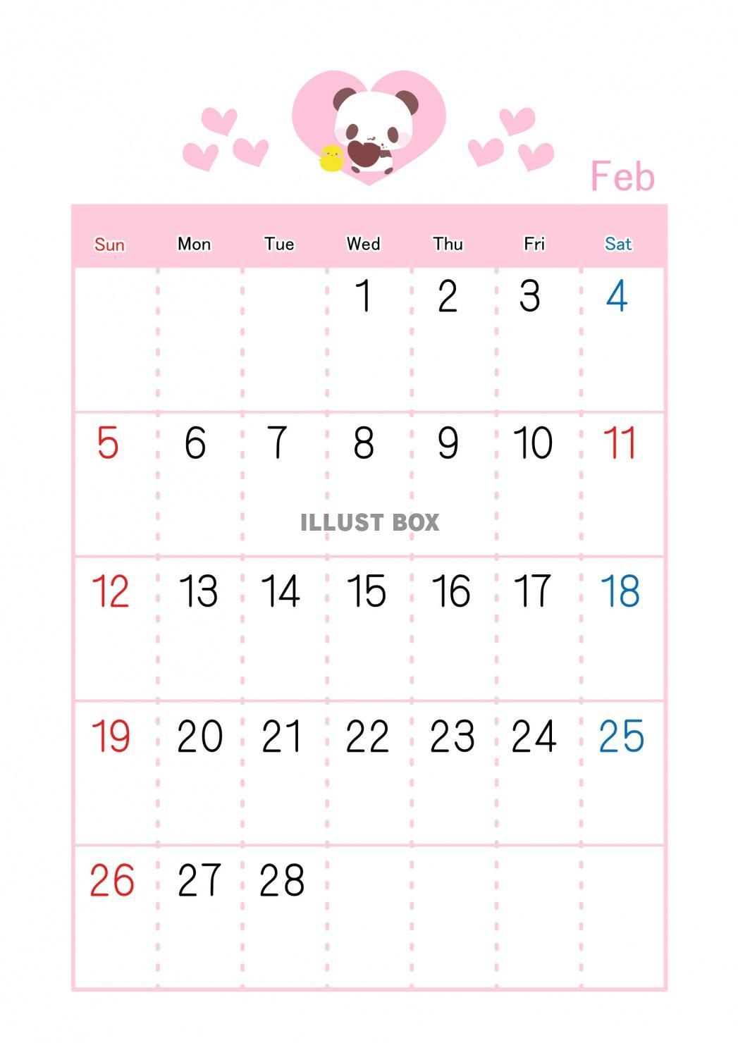 2月カレンダー イラスト無料