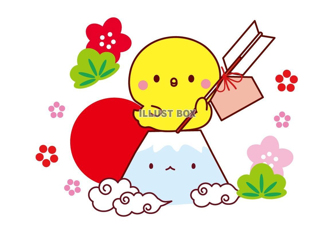無料イラスト 【年賀状素材】2017年酉年・ひよこと富士山イラスト