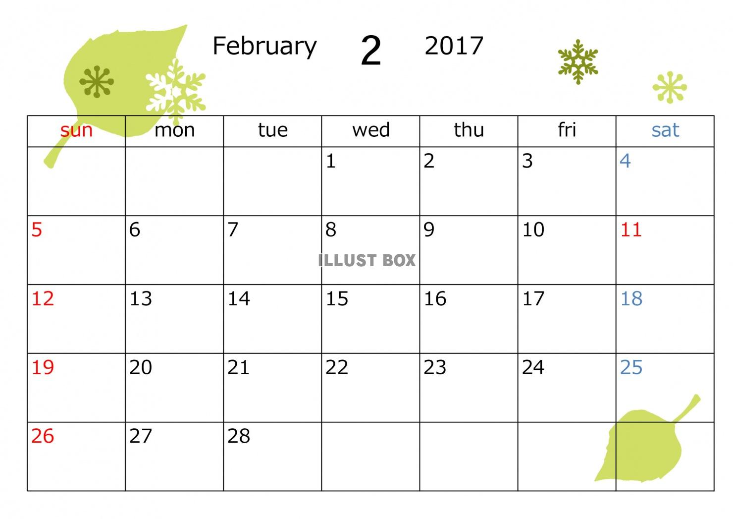 無料イラスト 2017年2月カレンダー 葉っぱ模様