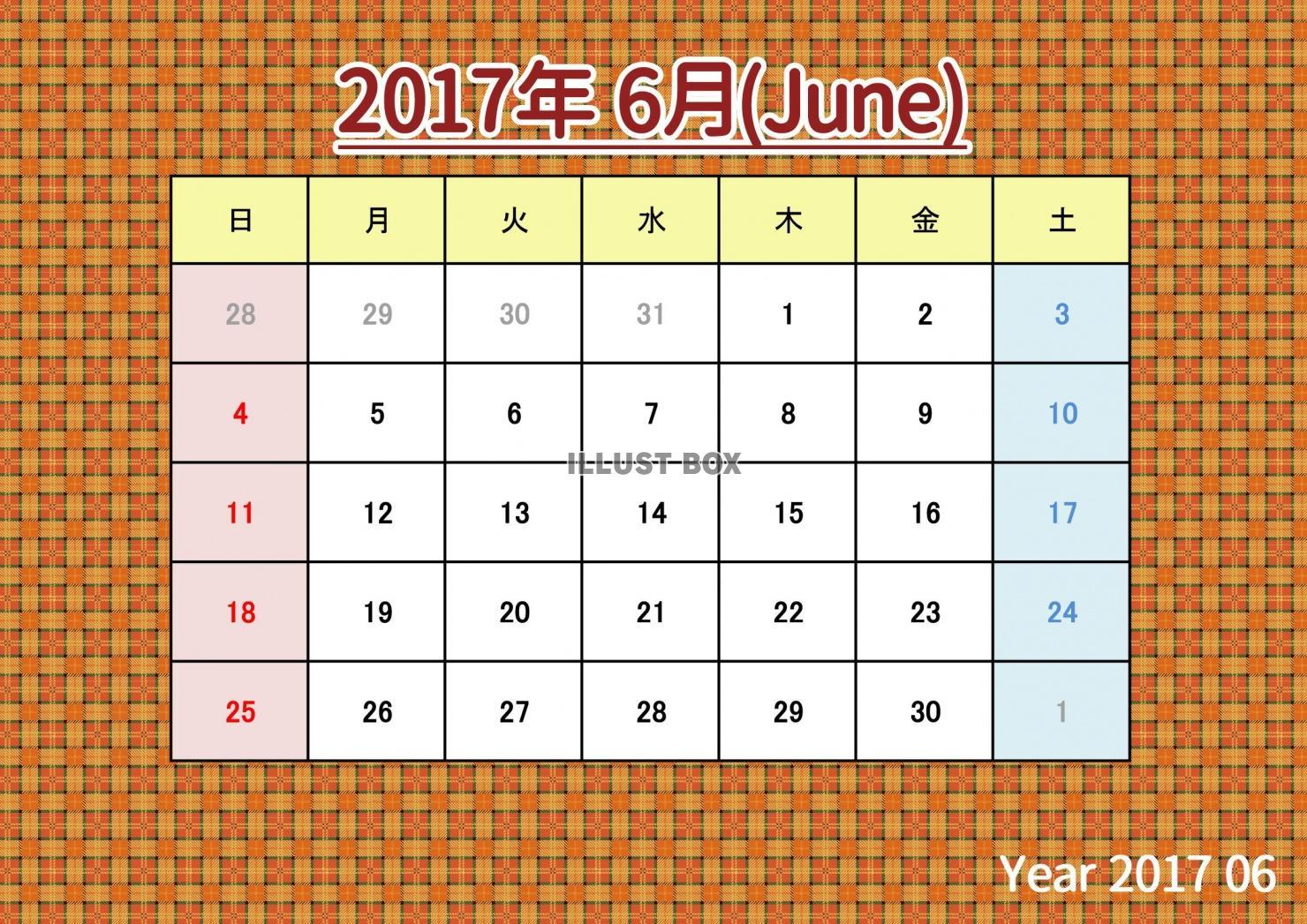 2017年カレンダー:6月:茶色 無料イラスト 2017年カレンダー:6月:茶色 2017年カレ