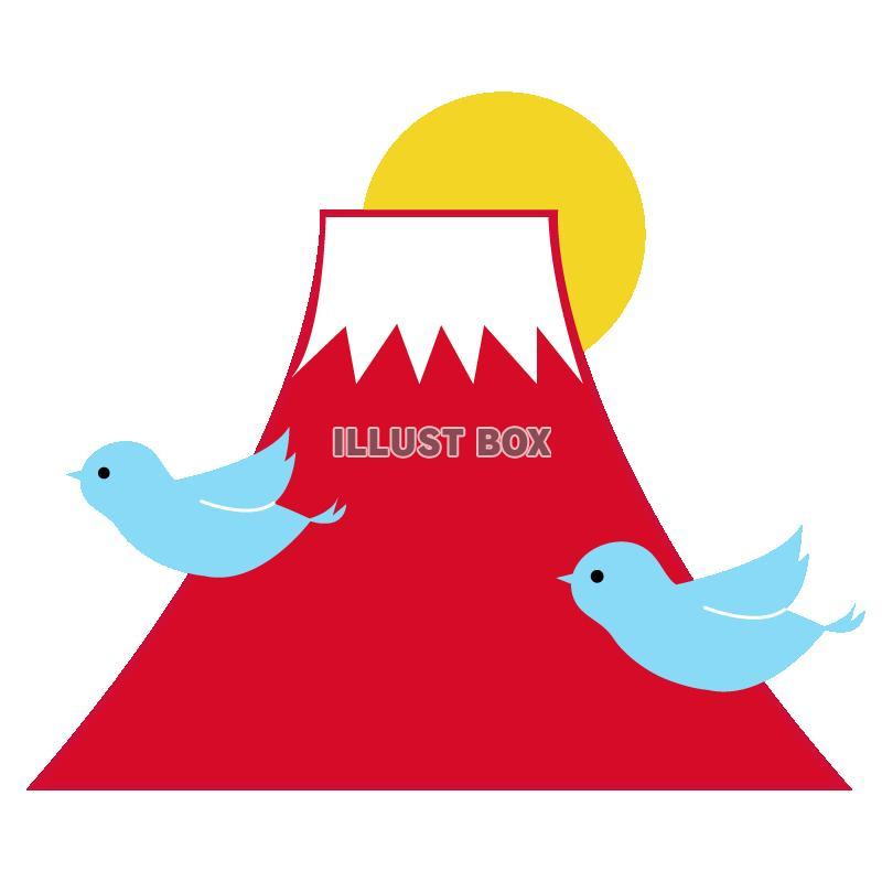 無料イラスト 年賀状のイラスト富士山と鳥