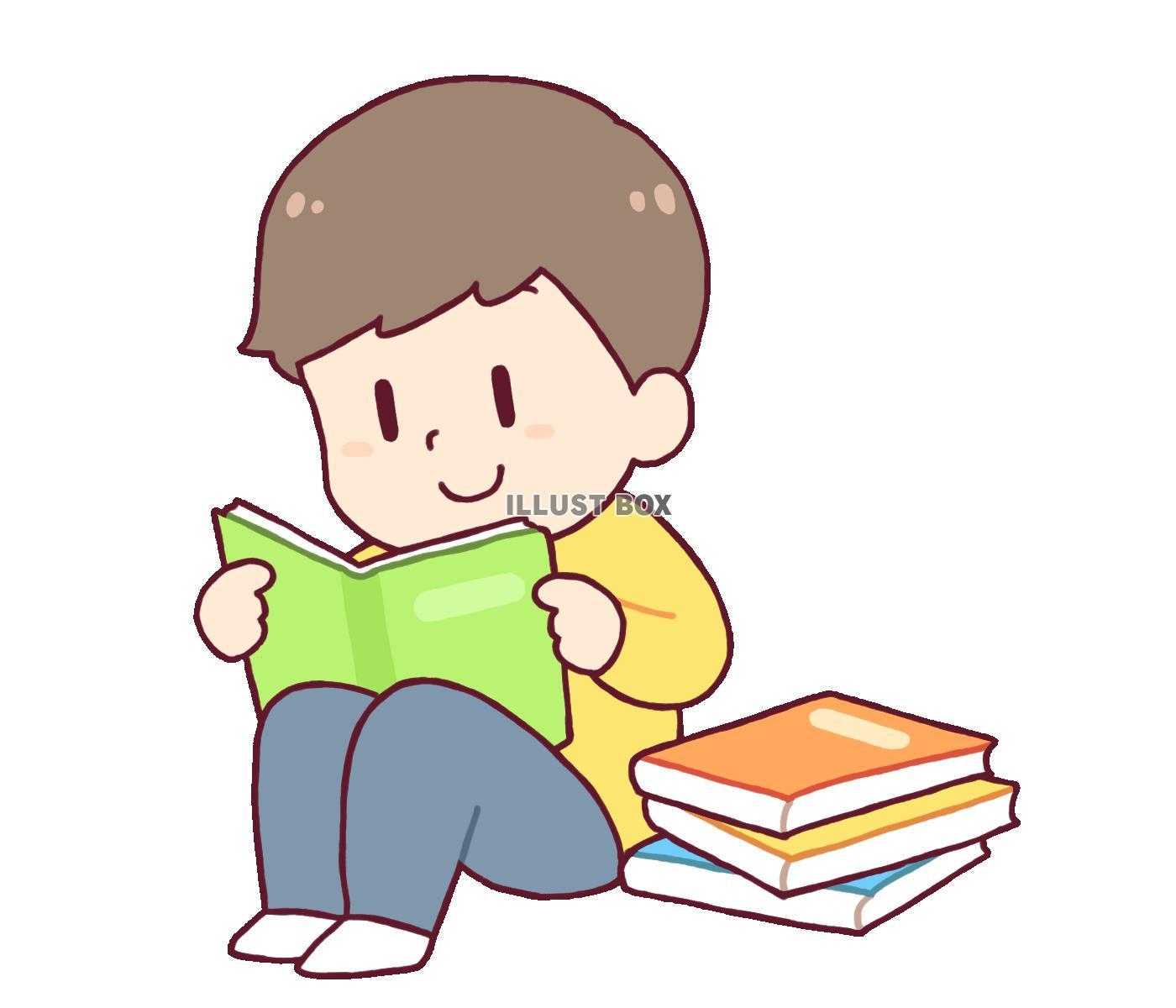 無料イラスト 本を読む男の子