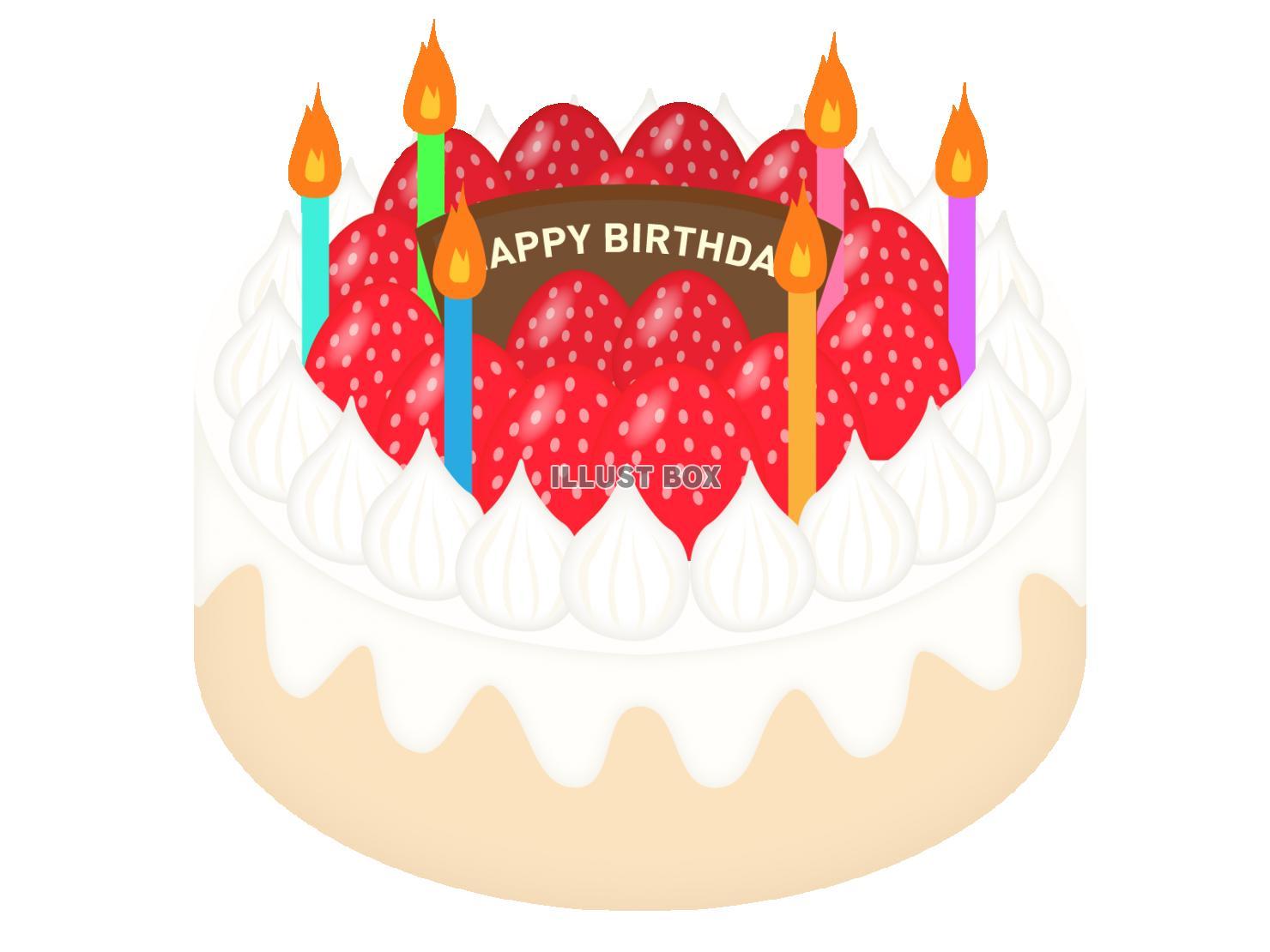 無料イラスト 誕生日ケーキ