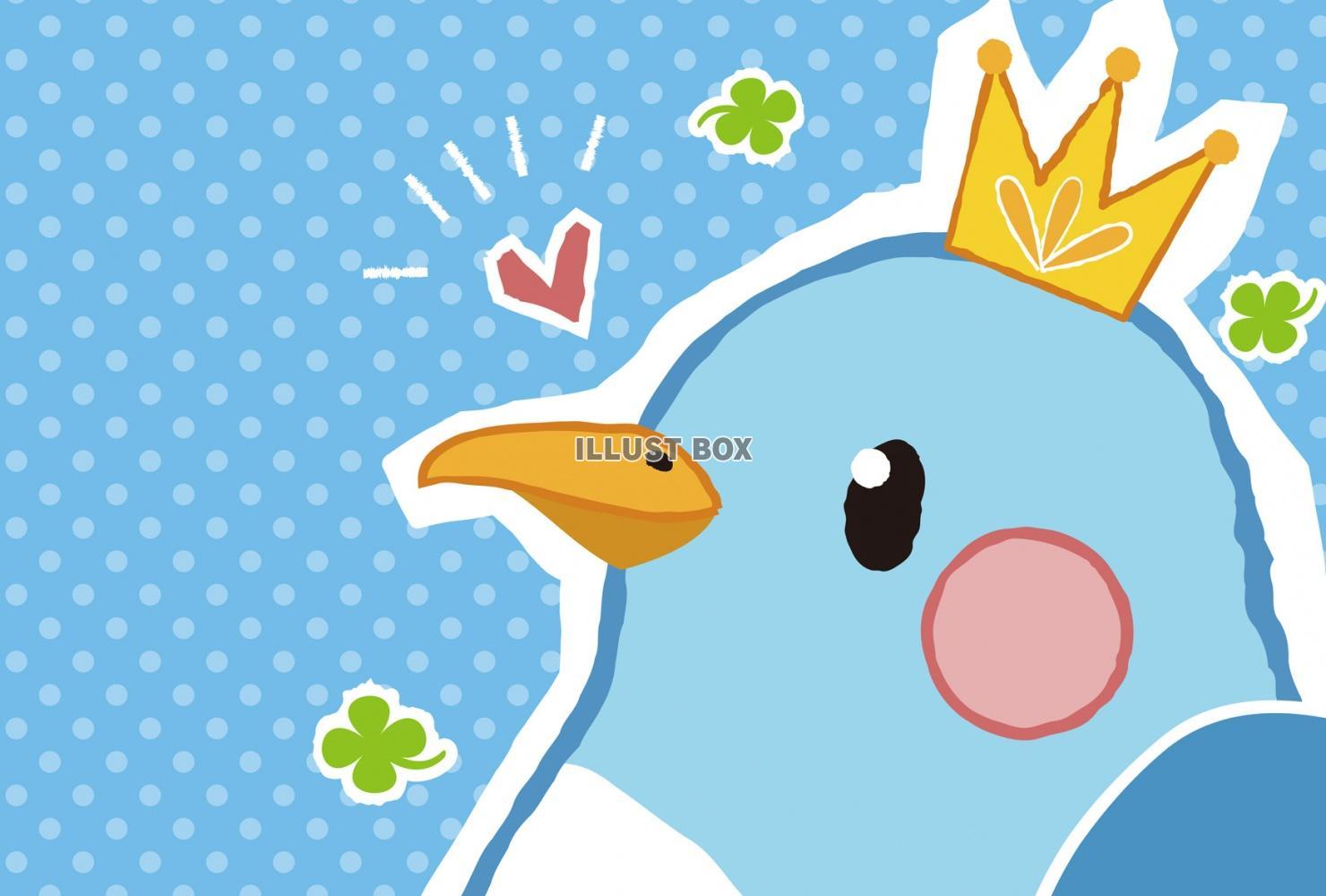 無料イラスト 青い鳥の年賀状テンプレート