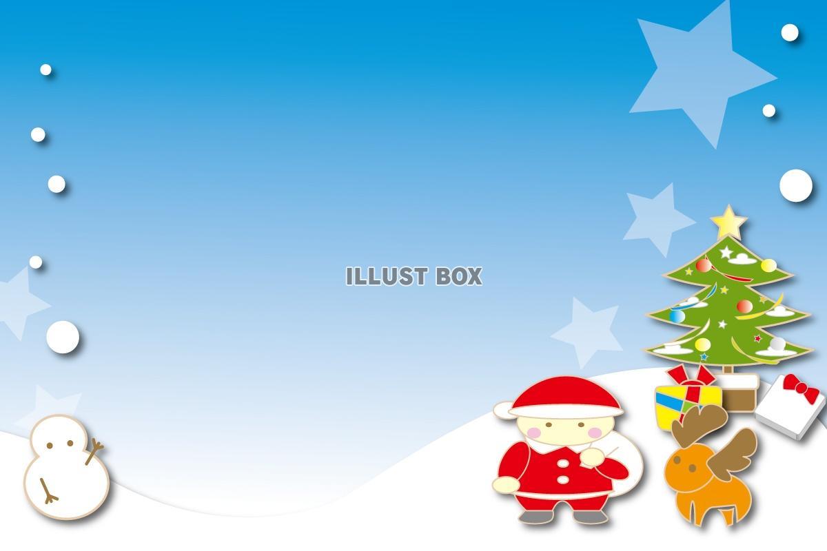 無料イラスト クリスマス風景