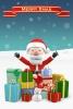 クリスマスカード サンタのプレゼント