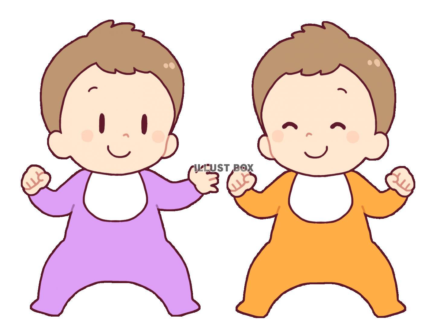 無料イラスト 双子の赤ちゃん
