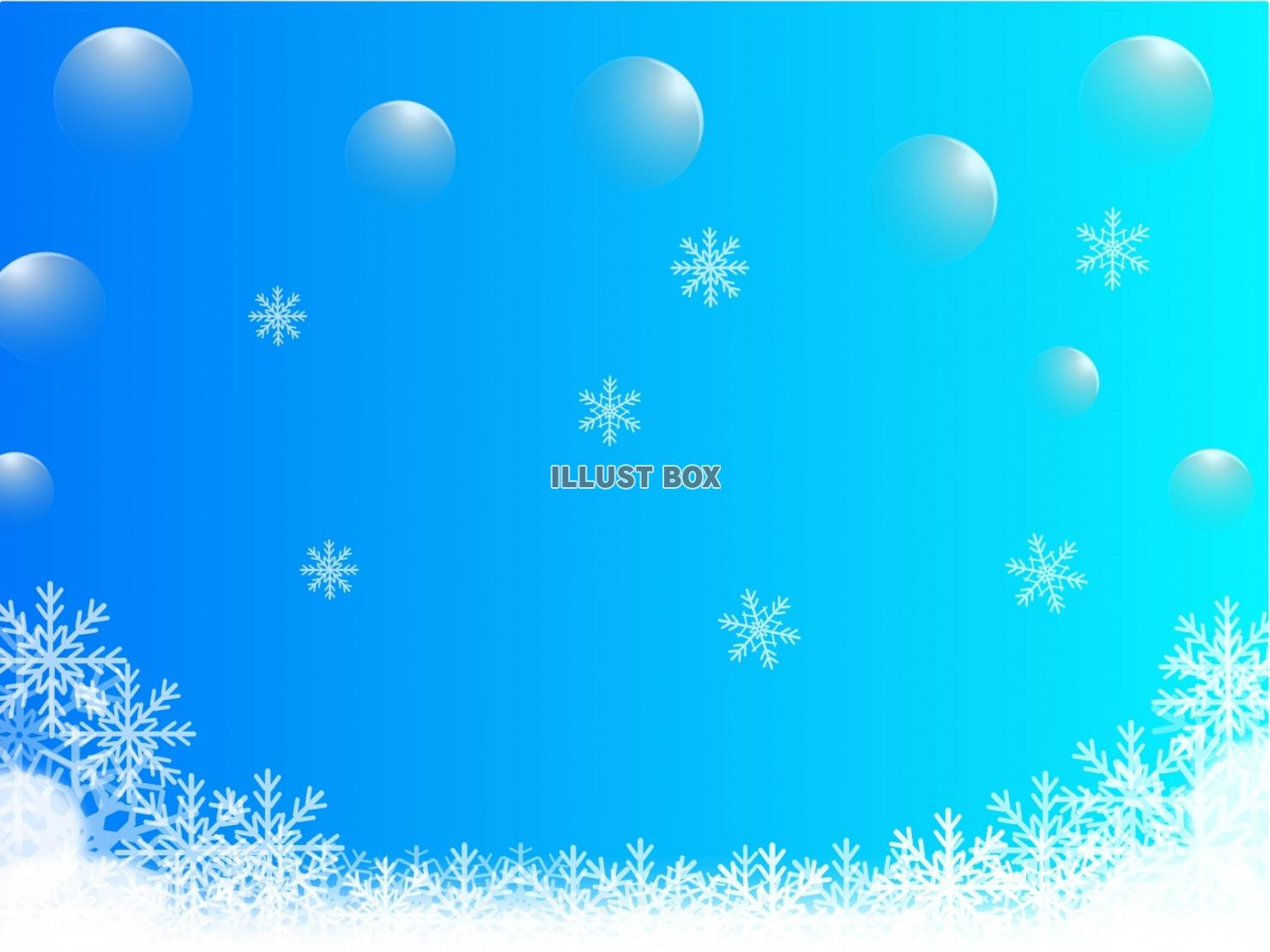 無料イラスト クリスマス 冬 背景(ロゴなしブルー)&しゃぼん玉