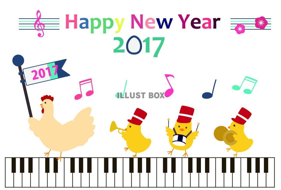 無料イラスト 年賀状テンプレート 鶏とひよこのかわいい音楽隊