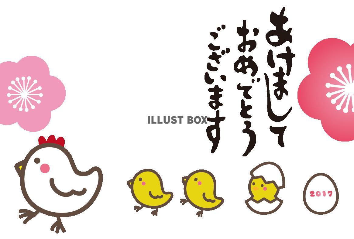 無料イラスト 年賀状 鶏とひよこのかわいい親子テンプレート