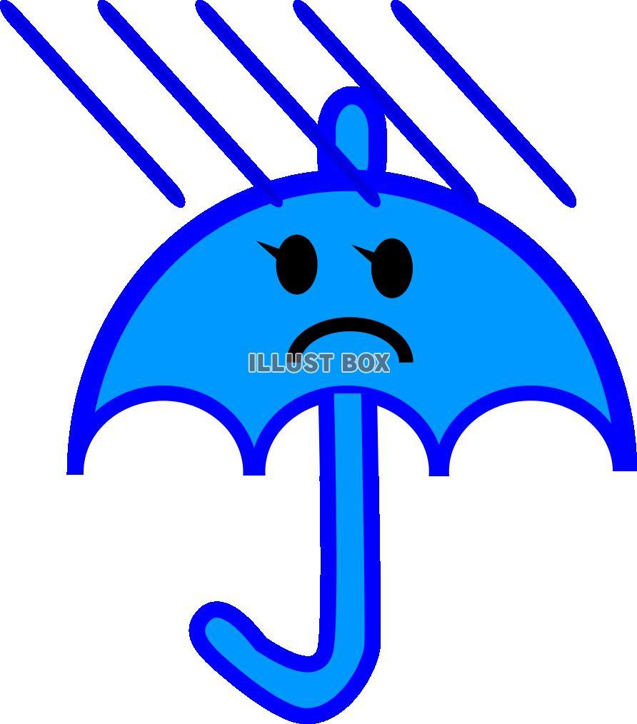 無料イラスト 大雨 傘顔