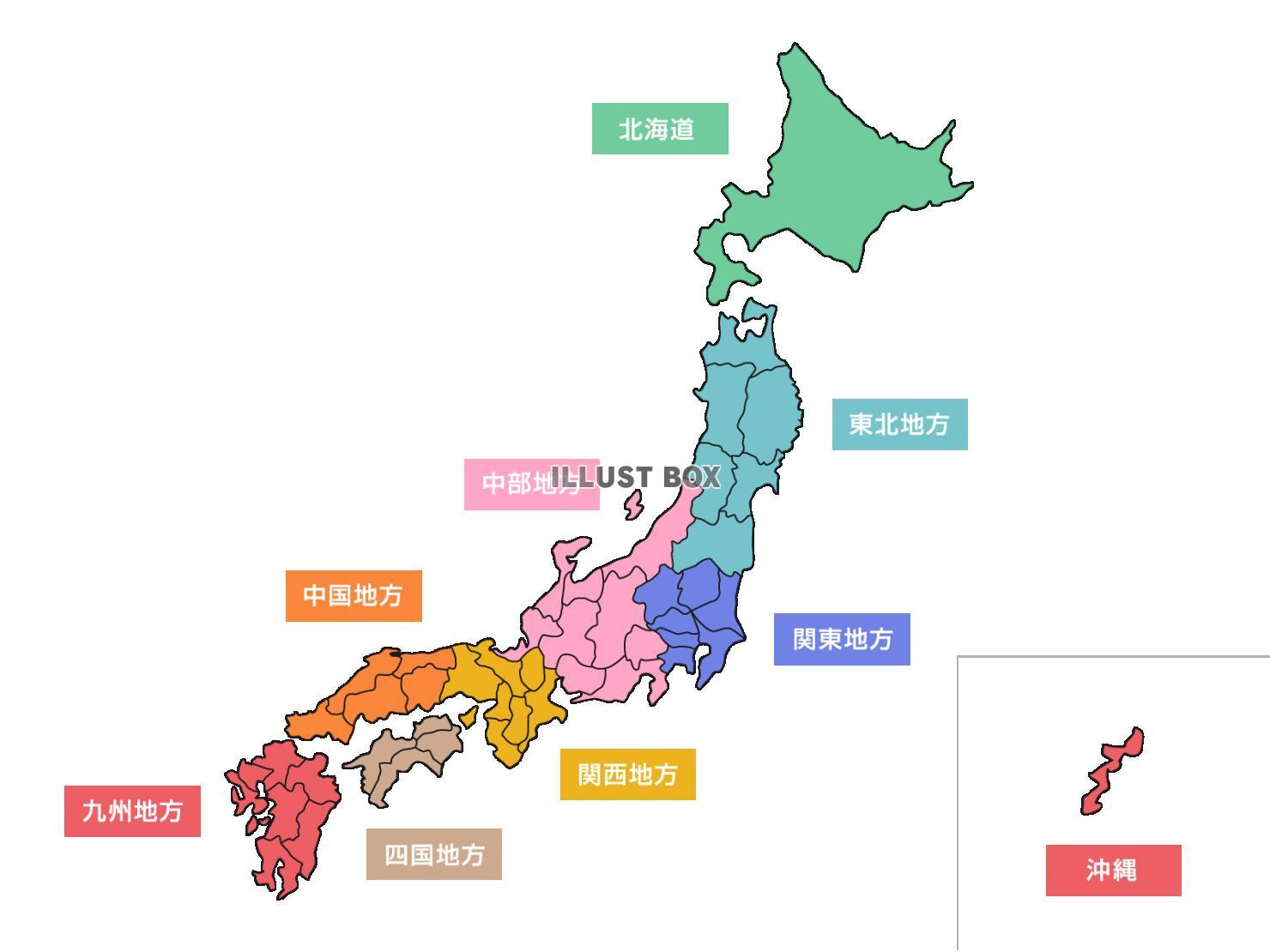 無料イラスト 日本地図02