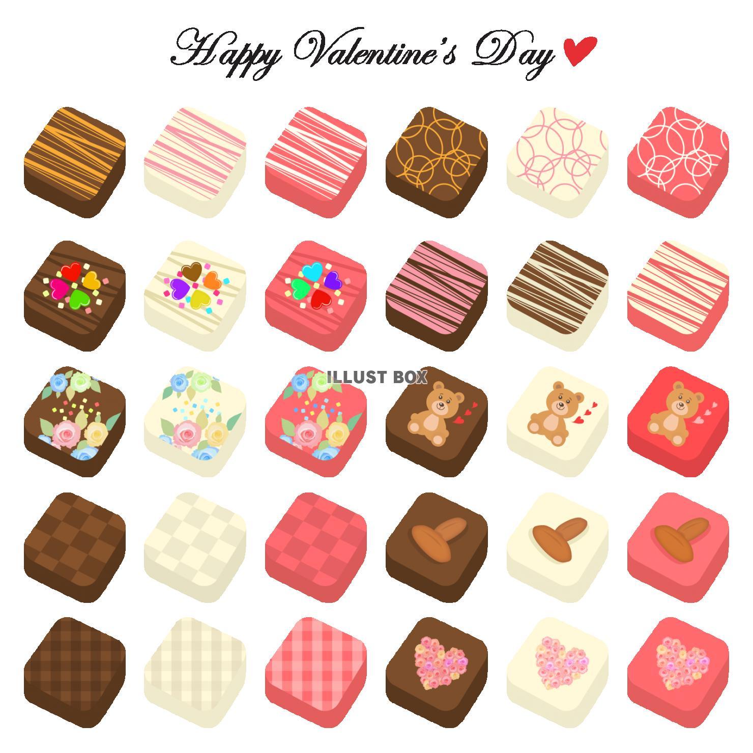 無料イラスト バレンタインのチョコレートセット