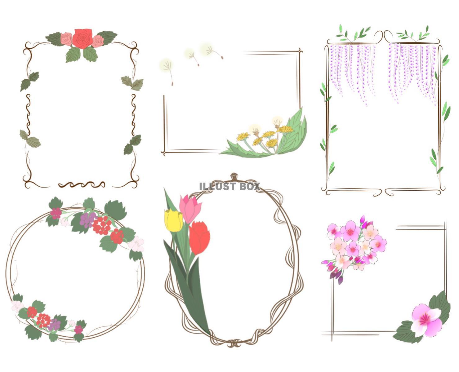 無料イラスト 春の花フレームセット